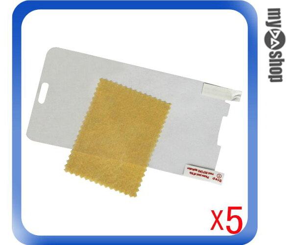 《DA量販店》三星 Samsung Galaxy Note3 磨砂 霧面 保護貼 保護膜 一組五入(79-4918)