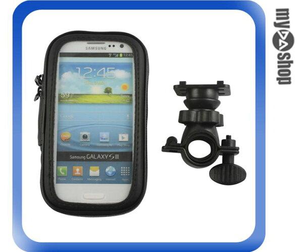 《DA量販店》單車 腳踏車 自行車 車架 防水 手機袋 Samsung S3 I9300(79-5129)