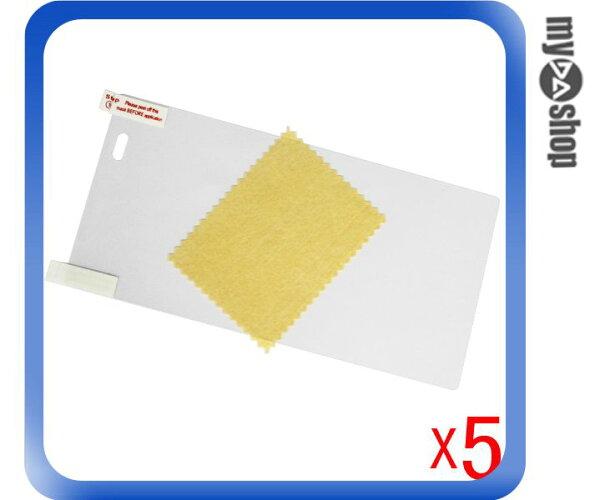 《DA量販店》一組五入 Sony Xperia Z Ultra 螢幕 透明 亮面 保護貼 保護膜(79-5703)