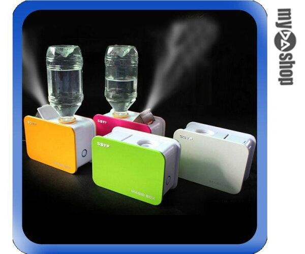 《DA量販店》辦公室 居家 礦泉水 迷你 USB 加濕器 水氧機 薰香機 顏色隨機(79-5718)