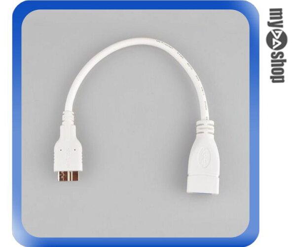 《DA量販店》三星 Galaxy Note3 OTG 傳輸線 白色 外接 USB 3.0 隨身碟(79-6177)