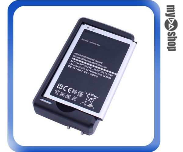 《DA量販店》Samsung NOTE3 N9000 兩用 USB 電池座充 附 電池 3200mAh(79-6308)