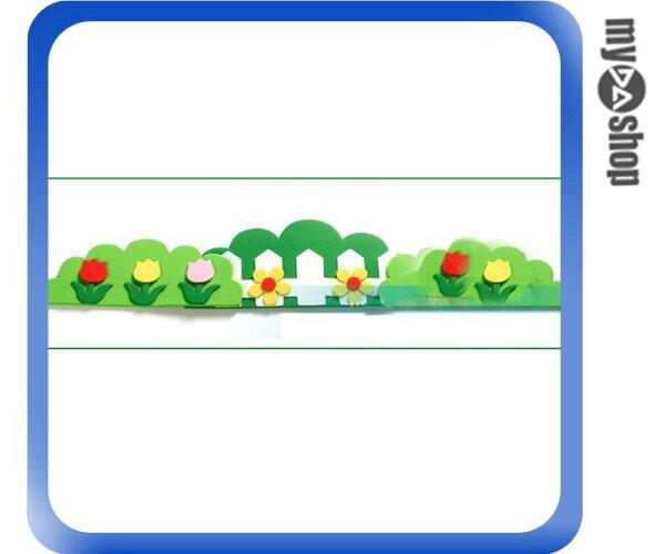 《DA量販店》教室 學校 布告欄 布置 飾品 立體 柵欄 小花 花朵 花叢(79-6778)