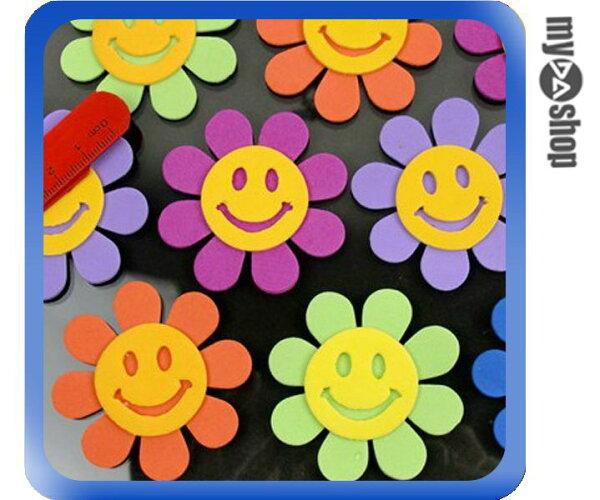 《DA量販店》教室 學校 布告欄 布置 飾品 立體 笑臉 小花 花朵 多色 大(79-6783)