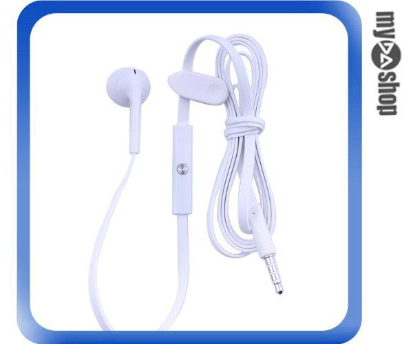 《DA量販店》Apple iphone 4 4s 5 單耳 耳機 麥克風 塞入式 白色(80-0329)