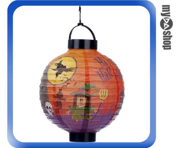 《DA量販店》萬聖節 南瓜 鬼 巫婆 蝙蝠 骷髏 電池 紙 燈籠 款式隨機 小(80-0677)