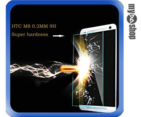 《DA量販店》超薄 0.2mm 9H 強化 鋼化 玻璃 保護貼 保護膜 HTC M8(80-0839)