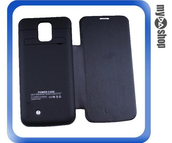 《DA量販店》三星 Samsung Galaxy S5 2800mah 皮套 移動電源 背殼 黑(80-0937)