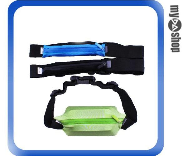 《DA量販店》多功能 彈性 運動 腰包 臀包 單車包 貼身包 收納包 黑色(80-0950)
