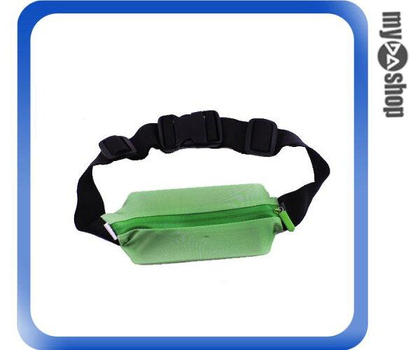 《DA量販店》多功能 彈性 運動 腰包 臀包 單車包 貼身包 收納包 綠色(80-0952)