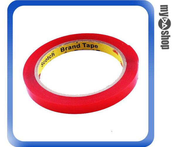 《DA量販店》汽車 精品 改裝 3M 無痕 強力 黏度 膠帶 10MM*3M 紅色 透明(80-0956)