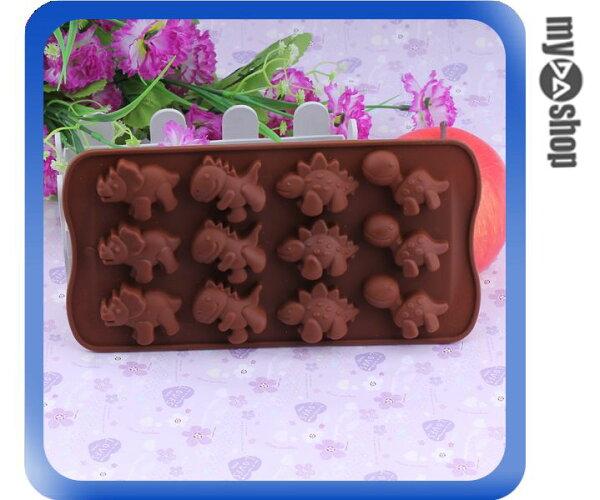 《DA量販店》廚房 冰塊 模具 恐龍 製冰器 製冰格 製冰盒 模型 巧克力(80-1116)