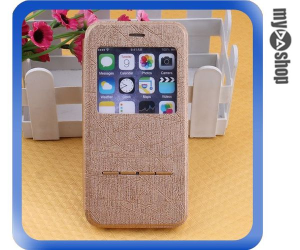 《DA量販店》Apple iphone6 4.7吋 免翻蓋 掀蓋 感應 皮套 金色(80-1288)