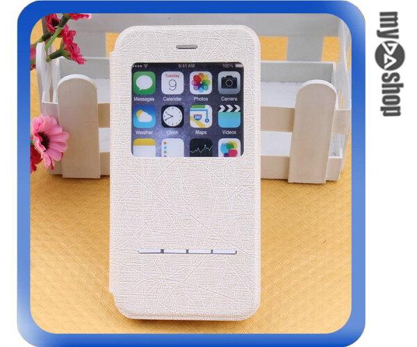 《DA量販店》Apple iphone6 4.7吋 免翻蓋 掀蓋 感應 皮套 白色(80-1289)