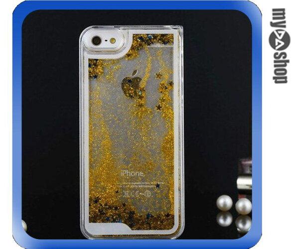 《DA量販店》蘋果 iphone5 5s閃亮 流星 流沙 星砂 手機殼 金色(80-1635)