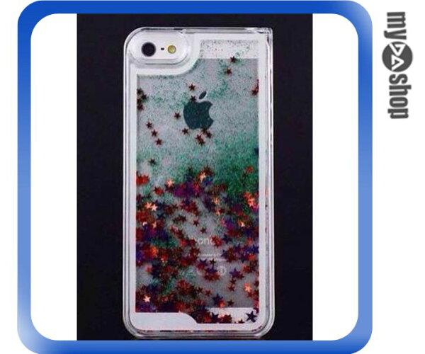 《DA量販店》蘋果 iphone5 5s閃亮 流星 流沙 星砂 手機殼 綠色(80-1636)