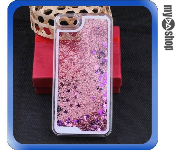 《DA量販店》蘋果 iphone5 5s閃亮 流星 流沙 星砂 手機殼 粉紅色(80-1638)