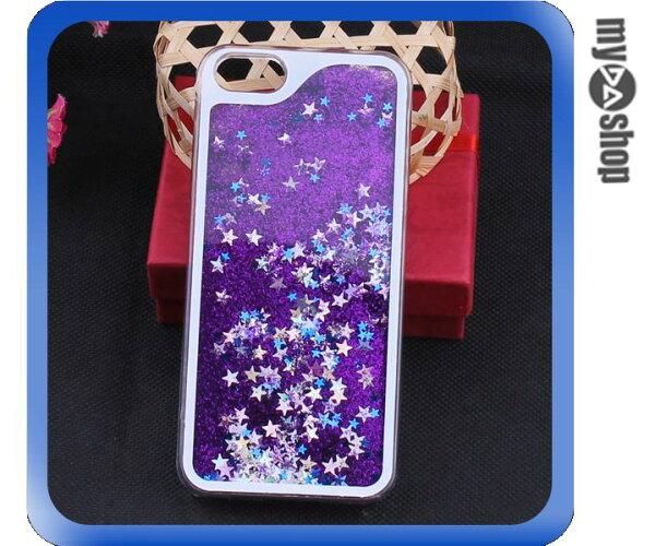 《DA量販店》蘋果 iphone5 5s閃亮 流星 流沙 星砂 手機殼 紫色(80-1640)