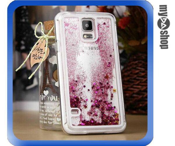 《DA量販店》三星 Samsung S5 動態 閃亮 流星 流沙 星砂 手機殼 粉紅色(80-1682)
