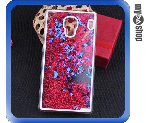 《DA量販店》紅米 閃亮 流星 流沙 星砂 手機殼 紅色(80-1687)