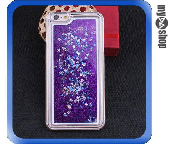 《DA量販店》蘋果 iphone6 plus 5.5吋 閃亮 流星 流沙 星砂 手機殼 紫色(80-1719)