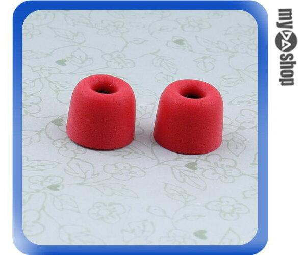 《DA量販店》入耳式 耳道式 記憶海綿 耳塞 耳塞套 耳機塞 1組2個 紅色(80-1766)