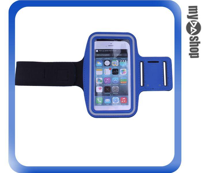 ~DA量販店~iphone6 plus 5.5吋  臂套 手臂帶 手機袋 臂袋 手臂包 藍