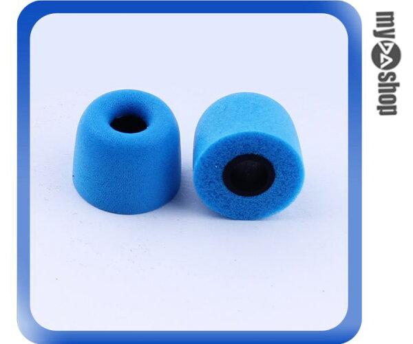 《DA量販店》耳塞式 耳機 記憶海綿 耳塞 口徑4.9 藍色 盒裝(80-2011)