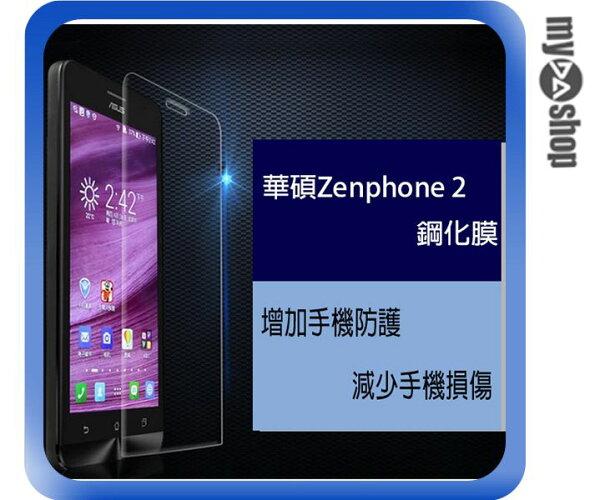《DA量販店》ASUS zenfone2 5吋 0.2MM 9H 鋼化 強化 玻璃 螢幕 保護貼(80-2031)