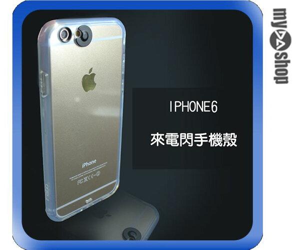 《DA量販店》iphone6 plus 5.5吋 冷光 來電閃 9色 手機殼 發光殼 透明殼(80-2032)