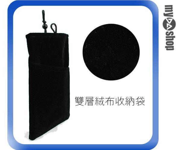 《DA量販店》Apple 三星 HTC SONY 通用 雙層 絨布袋 5吋 黑色(80-2106)