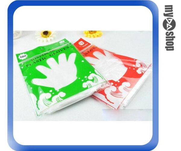 《DA量販店》100入 拋棄式 PE 透明 手套 料理 美容 美髮 活動 辦桌 園藝(V50-0093)
