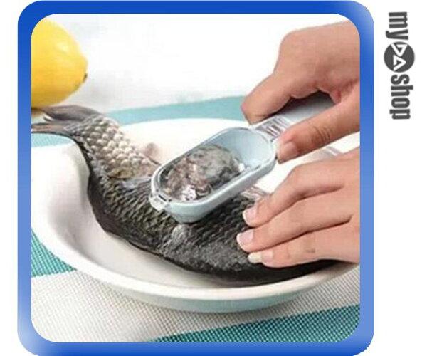 《DA量販店》實用 魚鱗 去除 刨鱗器 廚具 除鱗 料理 去皮 廚房 生活(V50-0103)