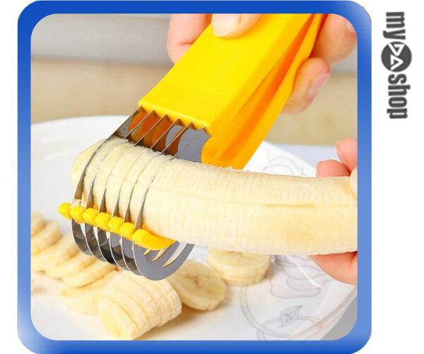 《DA量販店》廚房 香蕉 火腿 香腸 切片器 切香蕉神器 水果 分割器(V50-0214)
