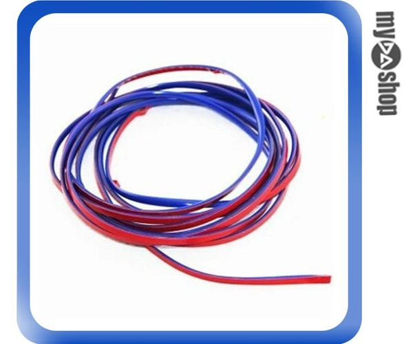 《DA量販店》汽車 精品 DIY 裝飾條 邊條 計程車 機車 改裝 改色 5M 藍色(V50-0283)