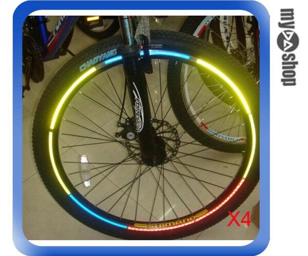 《DA量販店》超炫 自行車 輪圈 反光條 車輪反光貼紙 反光貼 黃色 一組4張(V50-0305)
