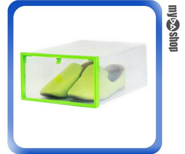 《DA量販店》多色 ABS 辦公 透明 收納 鞋盒 收納盒 收納箱 綠色(V50-0466)