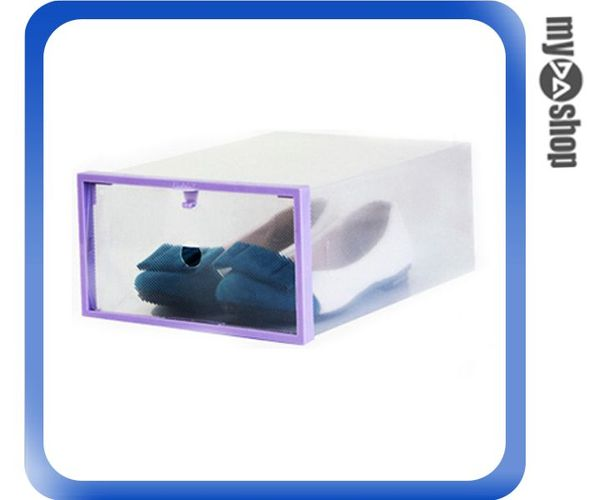 《DA量販店》多色 ABS 辦公 透明 收納 鞋盒 收納盒 收納箱 紫色(V50-0468)