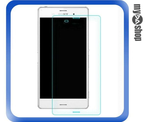 《DA量販店》SONY Z3 0.2mm 9H 鋼化 玻璃 保護貼 保護膜(V50-0739)