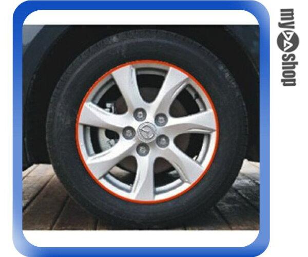 《DA量販店》汽車 DIY 車輪 3M 輪框貼紙 反光貼紙 改裝 改色 16吋 橘色(V50-0922)