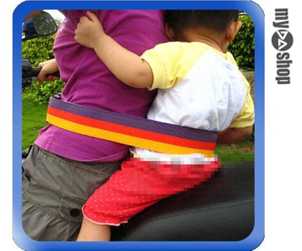 《DA量販店》機車 單車 腳踏車 小孩 兒童 綁帶 安全帶 防護帶(V50-0988)