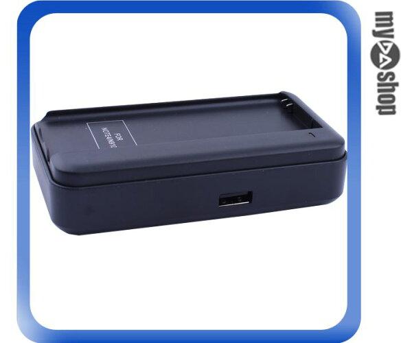 《DA量販店》Samsung NOTE4 電池座充 充電座(V50-0999)