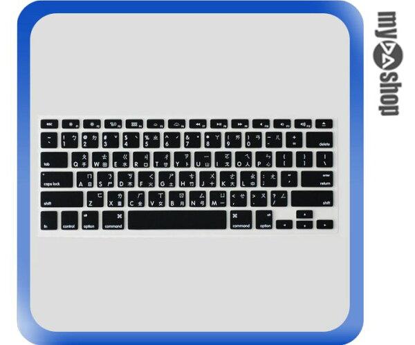 《DA量販店》Macbook air 彩色 中文 注音 鍵盤膜 保護膜 11吋 黑色(V50-1104)