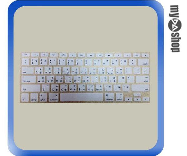 《DA量販店》Macbook air 彩色 中文 注音 鍵盤膜 保護膜 11吋 白色(V50-1105)