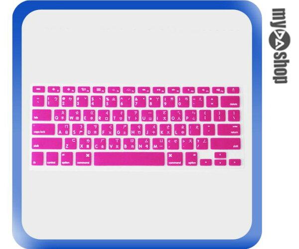 《DA量販店》Macbook air 彩色 中文 注音 鍵盤膜 保護膜 11吋 粉紅色(V50-1106)