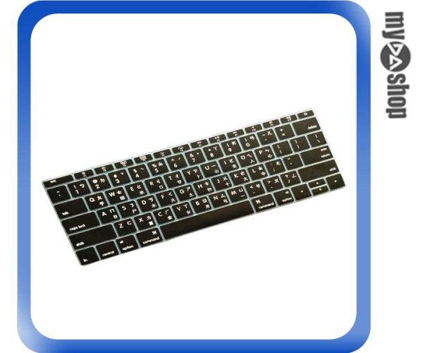 《DA量販店》new Macbook 彩色 中文 注音 鍵盤膜 保護膜 12吋 黑色(V50-1108)
