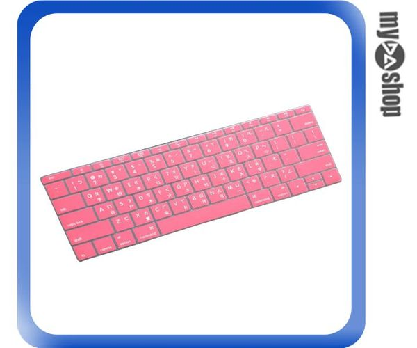 《DA量販店》new Macbook 彩色 中文 注音 鍵盤膜 保護膜 12吋 粉紅色(V50-1110)
