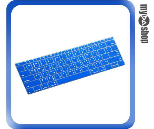 《DA量販店》new Macbook 彩色 中文 注音 鍵盤膜 保護膜 12吋 藍色(V50-1111)