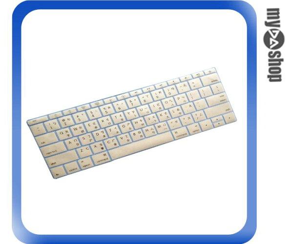 《DA量販店》new Macbook 彩色 中文 注音 鍵盤膜 保護膜 12吋 金色(V50-1112)