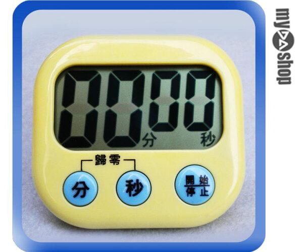 《DA量販店》烹飪 競賽 考試 珠心算 大螢幕 立式 計時器 黃(V50-1118)